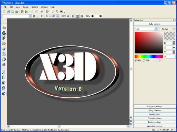 Screenshots of xara 3d maker 7